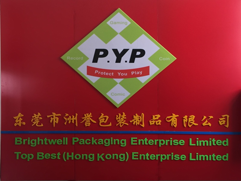 Top Best  (Hong Kong) Enterprise Limited
